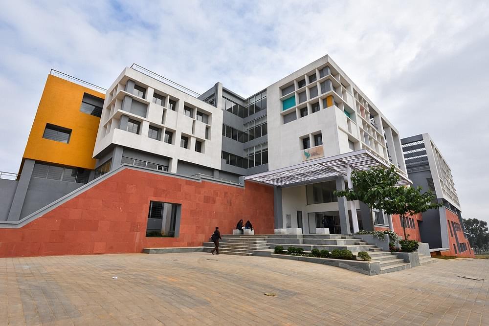 CMR University - [CMRU]