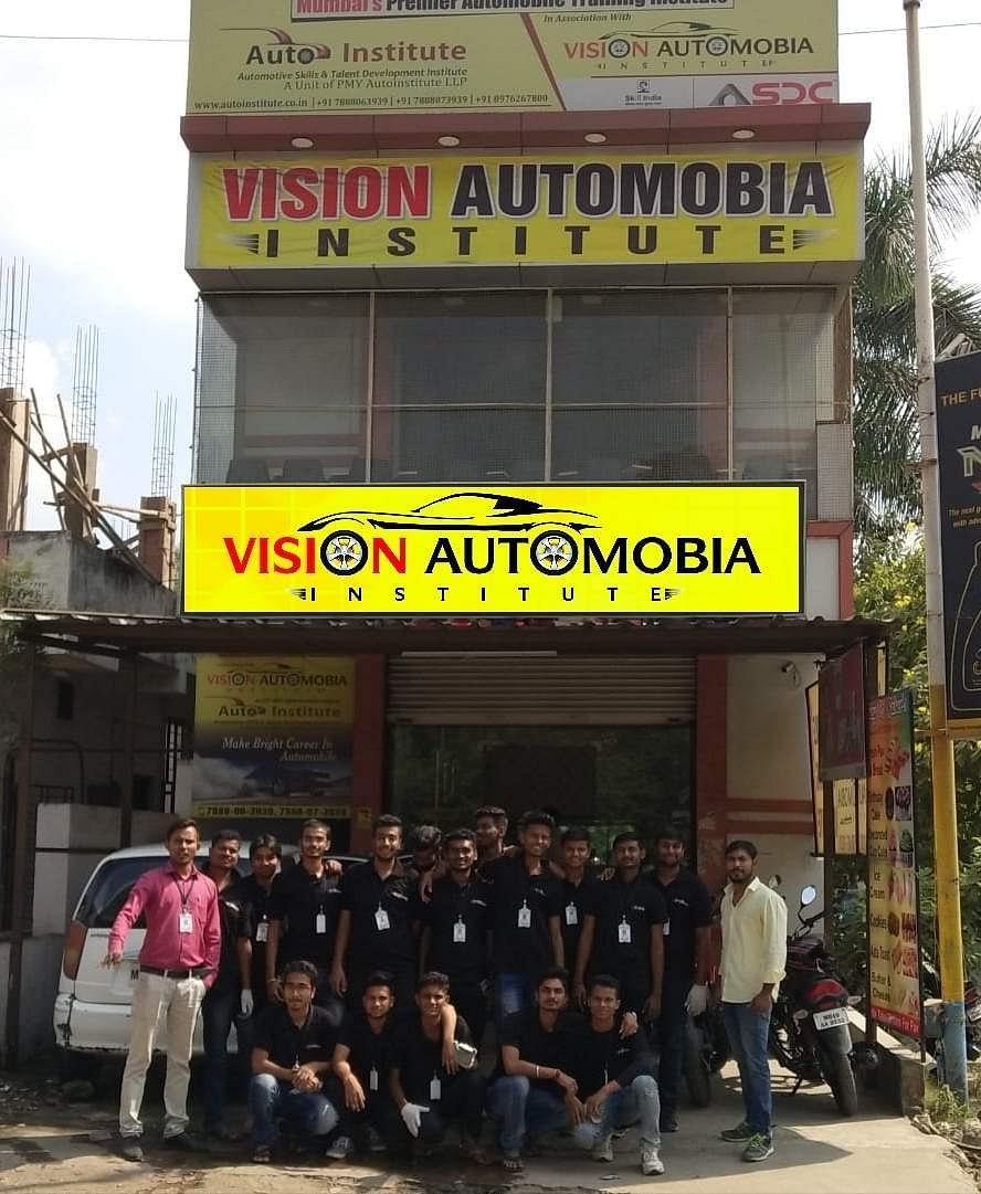 Vision Automobile Institute