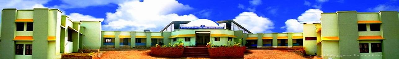 AV Abdurahiman Haji Arts & Science College, Kozhikode