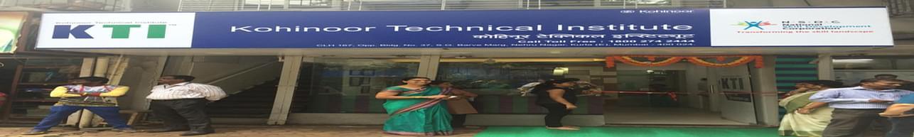 Kohinoor Technical Institute - [KTI], Mumbai - Course & Fees Details