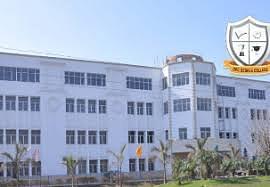 DPG Degree College - [DPGDC]