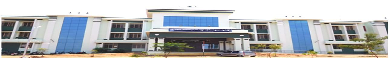 Periyar University College of Arts and Science - [PRUCAS], Idappadi