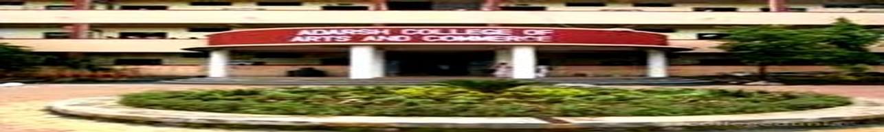 Adarsh College of Arts & Commerce, Kulgaon