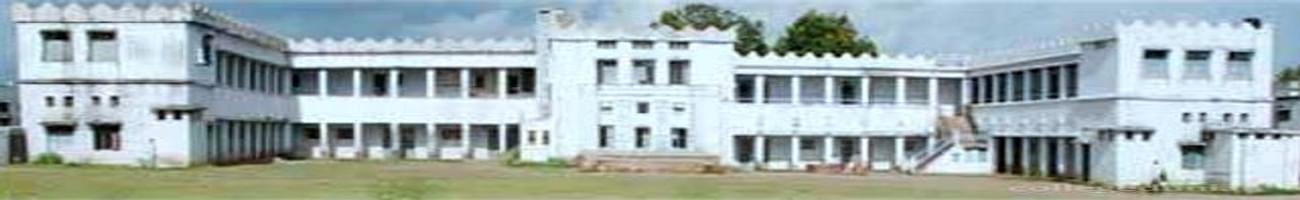 Adarsh Education Society's  Art Commerce and Science College, Hingoli