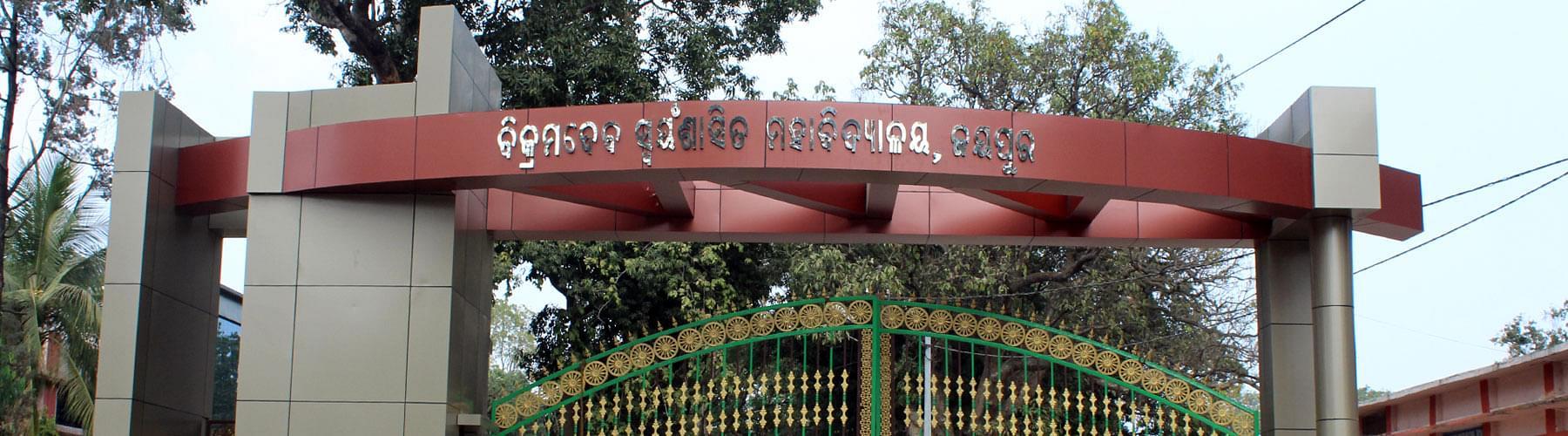 Vikram Deb Autonomous College - [VDAC]
