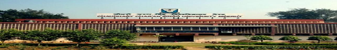 Adharshila College of  Education - [ACE], Meerut