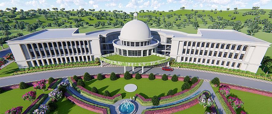 Shri Krishna University - [SKU]