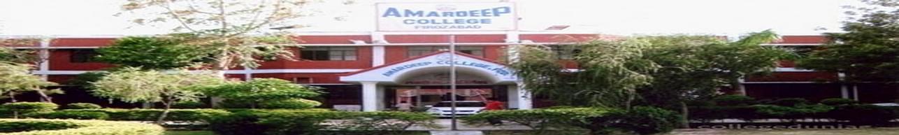 Amar Deep College, Firozabad