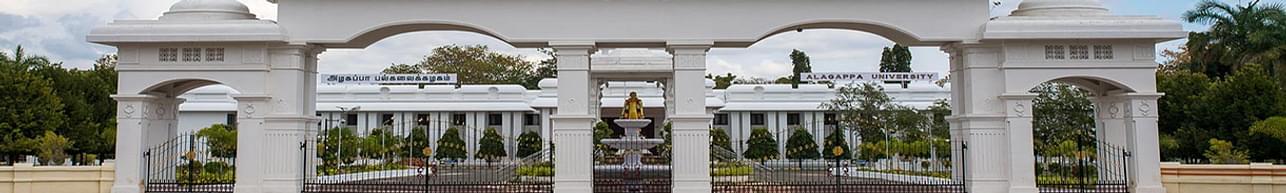 Alagappa Government Arts College, Sivaganga