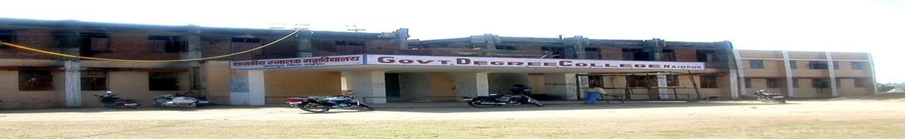 Government Degree College, Mandla