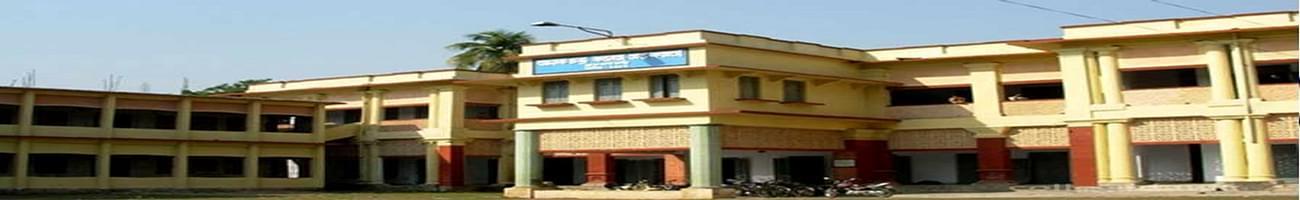 Ananda Chandra College of Commerce, Jalpaiguri