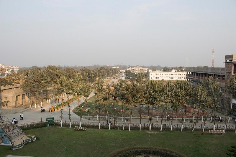 Al-Karim University