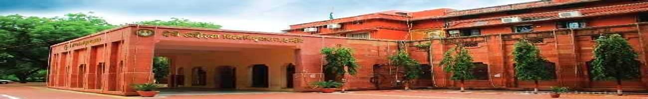 Annie Besant College, Indore