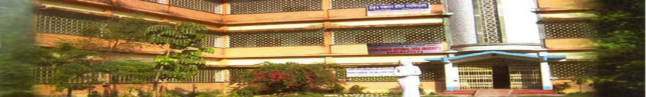 Thakur Panchanan Mahila Mahavidyalaya, Cooch Behar