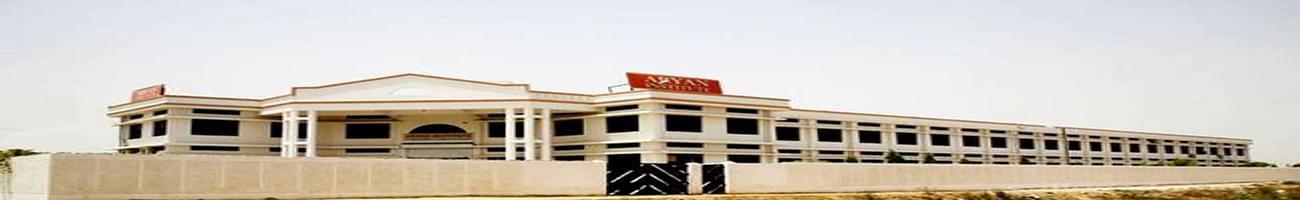 Aryan Institute of Management and Computer Studies -[AIMCS], Agra