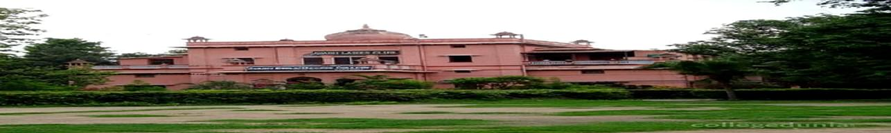 Avadh Girls' Degree College, Lucknow - Course & Fees Details