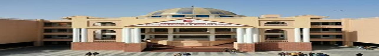 Samarpan Education and Research Campus, Gandhi Nagar - Course & Fees Details