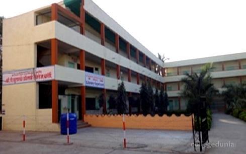 BP Sulakhe Commerce College