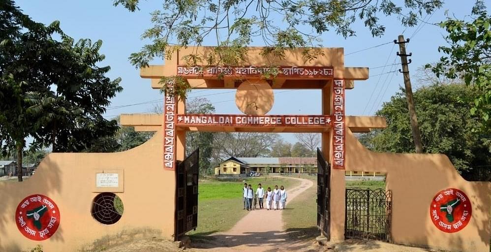 Mangaldai Commerce College