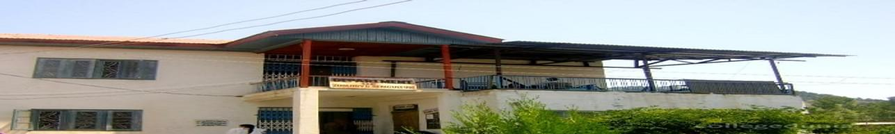 Government Degree College for Women, Anantnag