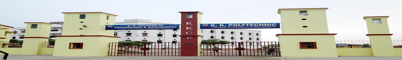 K.K. Polytechnic, Dhanbad - Reviews