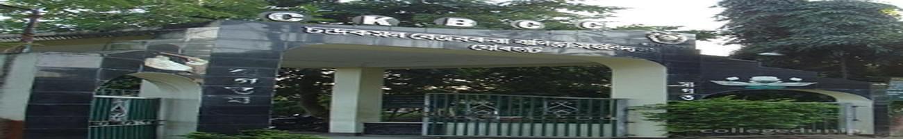CKB Commerce College, Jorhat
