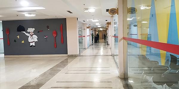 Dangayach School of Hotel Management - [DSHM]