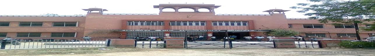 Government Dungar College, Bikaner