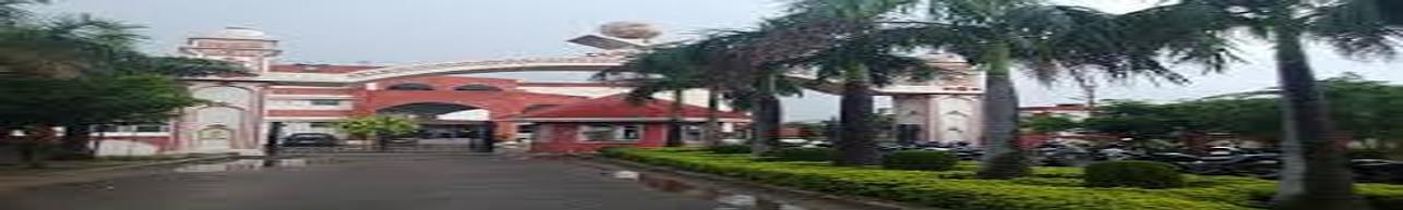 P.U. Swami Sarvanand Giri Regional Centre - [PUSSGRC], Hoshiarpur - Reviews