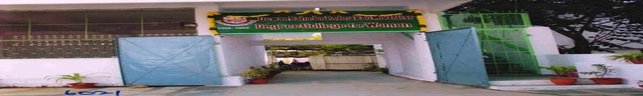 Dewan Bahadur Padma Rao Mudaliar Degree College for Women