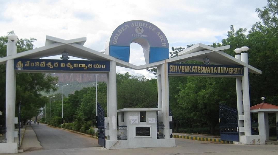 Gayatri Degree & PG College