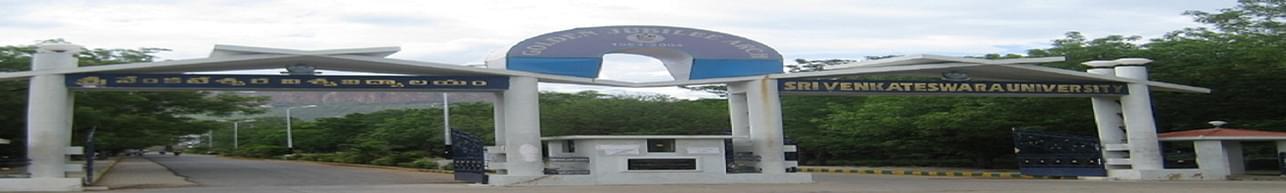 Gayatri Degree & PG College, Tirupati