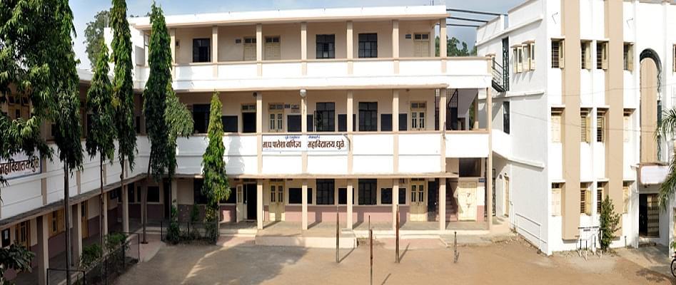 Aggarwal College Wing III Coed & Self Finance