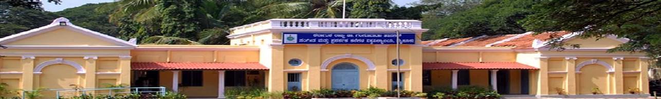 Karnataka State Dr. Gangubhai Hangal Music and Performing Arts University - [KSGHMPAU], Mysore - Course & Fees Details