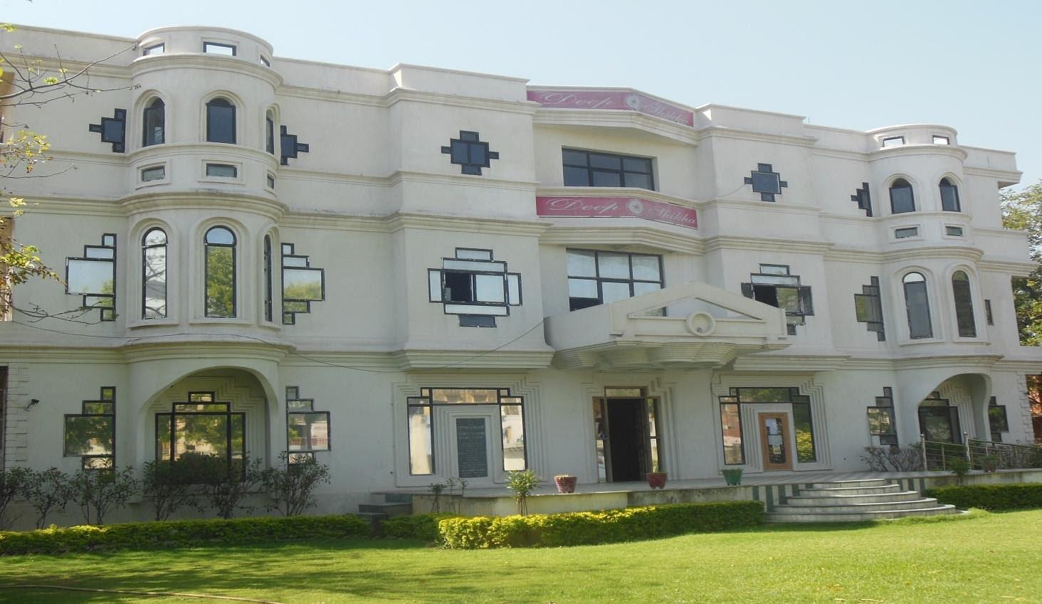 Deepshikha Group of Colleges
