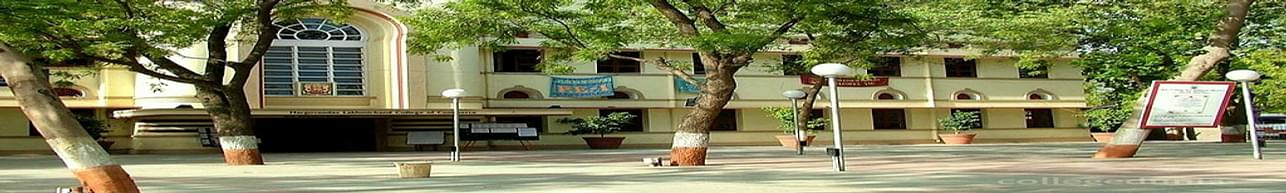 HL College of Commerce - [HLCC], Ahmedabad - Course & Fees Details