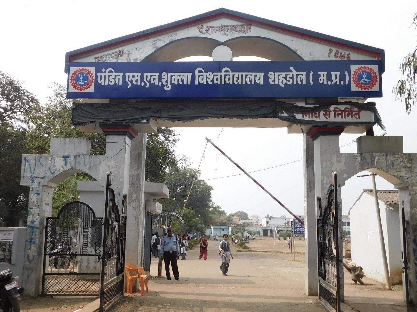 Pandit S. N. Shukla University Shahdol - [PTSNS ]