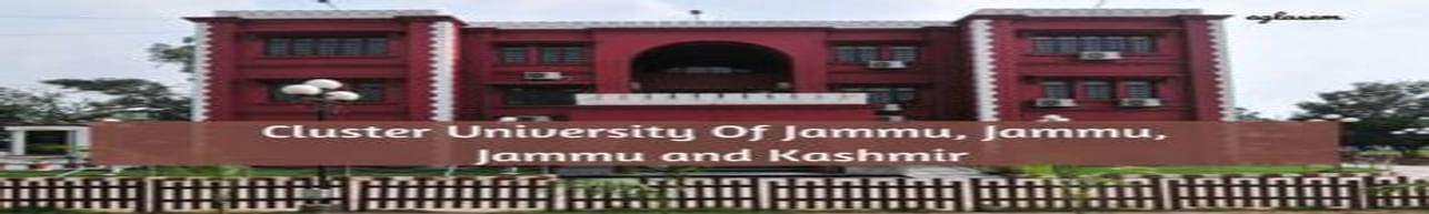 Cluster University of Jammu, Jammu - Photos & Videos