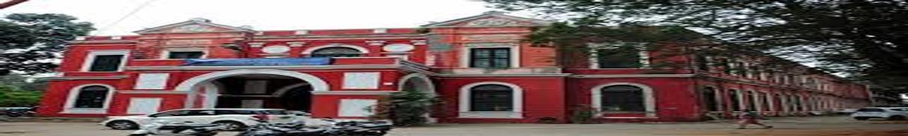 Bengaluru Central University, Bangalore - Course & Fees Details