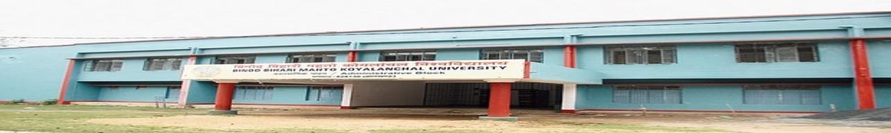 Binod Bihar Mahto Koylanchal University - [BBMKU], Dhanbad