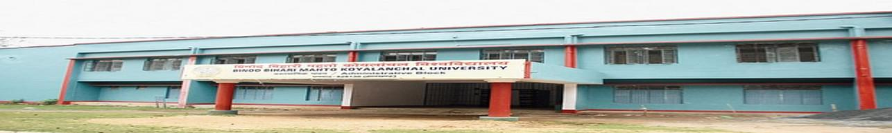 Binod Bihar Mahto Koylanchal University - [BBMKU], Dhanbad - Course & Fees Details