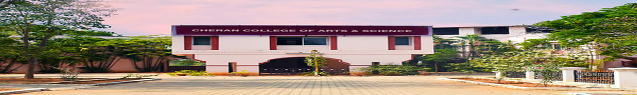 Cheran Arts and Science College, Kangeyam - Course & Fees Details
