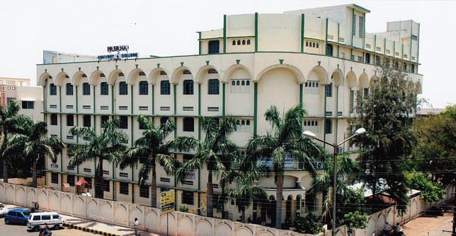 Prerna College of Commerce - [PCC]