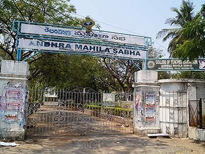 Andhra Mahila Sabha School of Informatics - [AMSSOI]