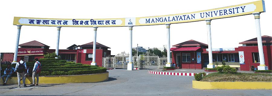 Mangalayatan University - [MU]
