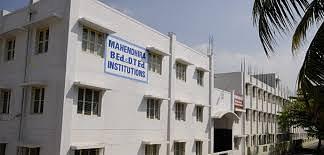Mahendhira College of Education