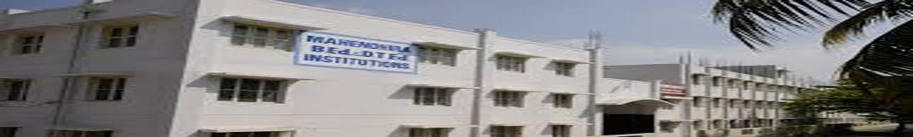 Mahendhira College of Education, Salem