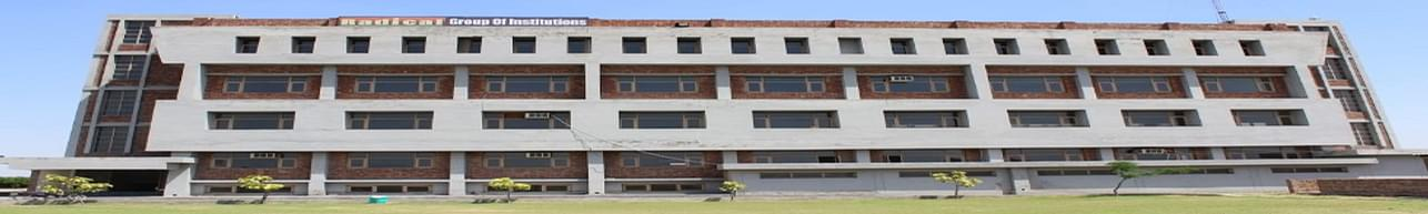 Radical Technical Institute, Amritsar