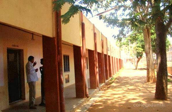 Government First Grade College Malur