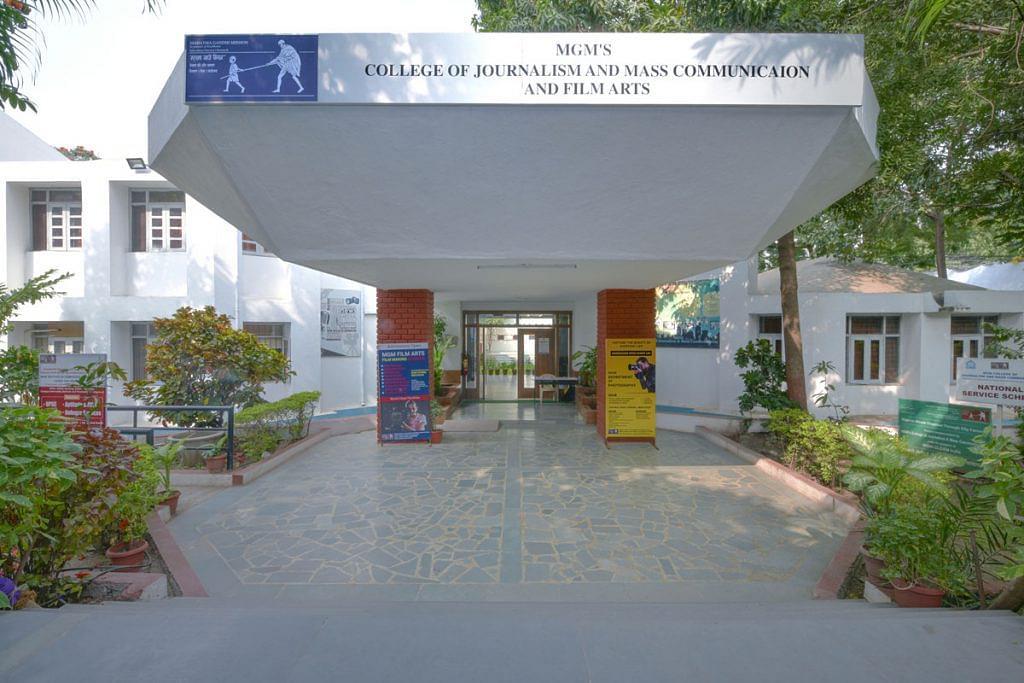 MGM Institute of Film Arts